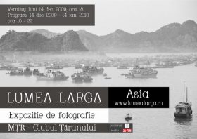 Wide World (Lumea Larga)
